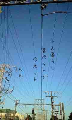 川柳イメージ